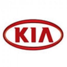 Программирование ключей, пультов для KIA (КИА)