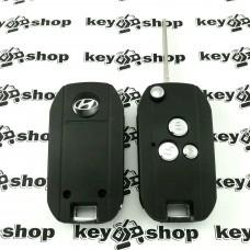 Корпус выкидного ключа Hyundai (Хундай) 3 кнопки, под переделку