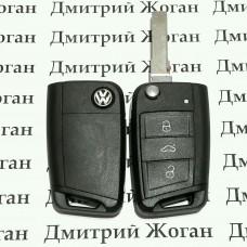 Корпус выкидного ключа Volkswagen (Фольксваген) - 3 кнопки, лезвие HU66
