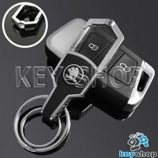 Металлический брелок для авто ключей Шкода (Skoda) с карабином и кожаной вставкой