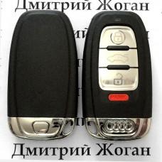 Оригинальный смарт ключ для Audi (Ауди), 3+1 кнопкa, 315 MHZ (Keyless - Go)