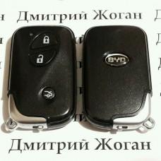 Смарт ключ для BYD (Бюд) 3 кнопки, ID46/315Mhz