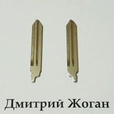 Лезвие выкидного ключа Nissan (Ниссан) NSN 14
