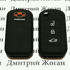 Чехол (черный, силиконовый) для выкидного ключа Джили (Geely) 3 кнопки