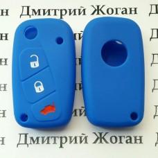 Чехол (синий, силиконовый) для выкидного ключа Fiat (Фиат) 3 кнопки