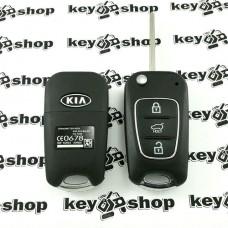 Корпус автоключа для KIA (КИА) 3 кнопки с кнопкой Hold