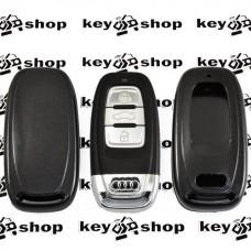 Чехол (пластиковый) для смарт ключа Audi (Ауди)