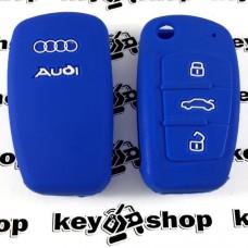 Чехол (синий, силиконовый) для выкидного ключа Audi (Ауди) 3 кнопки