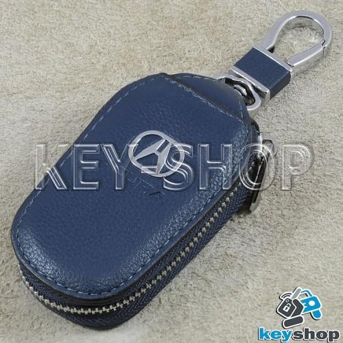 Ключница карманная (кожаная, синяя, с карабином, на молнии, с кольцом), логотип авто Acura (Акура)