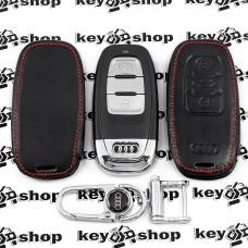 Чехол (кожаный) для смарт ключа Audi (Ауди) 3 кнопки