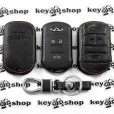 Чехол (кожаный) для смарт ключа CHERY (Чери) 3 кнопки