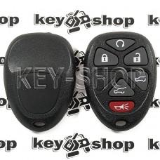 Оригинальный пульт для Кадиллак (Cadillac), 5 + 1 (panica) кнопка, 315MHz, FCCID: OUC60270 (G9)