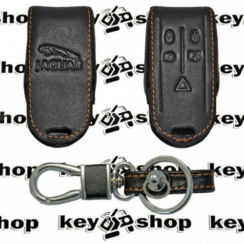 Чехол (кожаный) для смарт ключа Jaguar (Ягуар) 5 кнопок