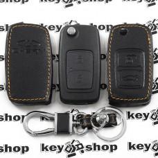 Чехол (кожаный) для выкидного ключа CHERY (Чери) 2 кнопки