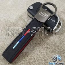 Кожаный замшевый (черный) брелок для авто ключей с логотипом Chery (Чери) и хромированным карабином