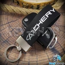 Кожаный (черный, широкий) брелок с хромированной фурнитурой для авто ключей Чери (Chery)