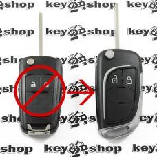 Корпус выкидного ключа Chevrolet (Шевролет) 2 кнопки (Под переделку)