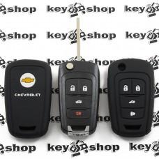 Чехол (черный, силиконовый) для выкидного ключа Chevrolet (Шевролет) 3 + 1 кнопки