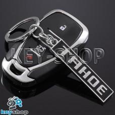 Металлический (черный) брелок для авто ключей CHEVROLET TAHOE (Шевролет Тахо)
