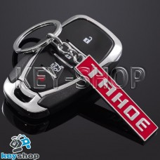 Металлический (красный) брелок для авто ключей CHEVROLET TAHOE (Шевролет Тахо)