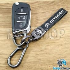 Брелок ключа Citroen (Ситроен) кожаный (черный) с карабином