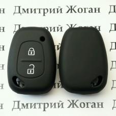 Чехол (силиконовый) для авто ключа Nissan (Ниссан) 2 кнопки