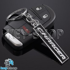Металлический (черный) брелок для авто ключей Dodge Charger (Додж Чарджер)