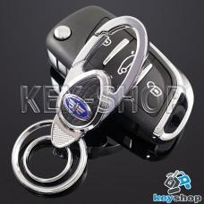 Металлический брелок для авто ключей FAW (ФАВ)