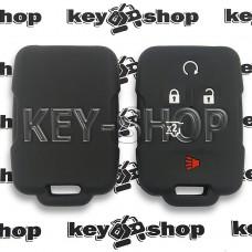 Чехол силиконовый смарт ключа GMC (ДжиЭмСи) (черный) 4 + 1 кнопки