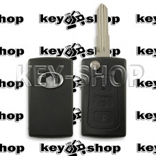 Корпус выкидного ключа для  Great Wall (грейт вол) 3 кнопки