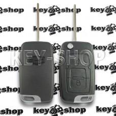Оригинальный корпус выкидного ключа Джили (Geely) 2 кнопки, с лезвием
