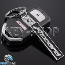 Металлический (черный) брелок для авто ключей Хонда Аккорд (Honda Accord)