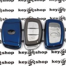 Чехол (синий, полиуретановый) для смарт ключа Hyundai (Хундай) кнопки с защитой