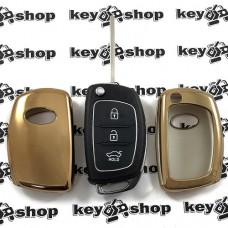 Чехол (золотистый, полиуретановый) для выкидного ключа Hyundai (Хундай) кнопки без защиты