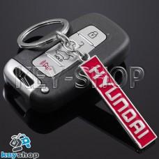 Металлический (красный) брелок для авто ключей Хундай (Hyundai)
