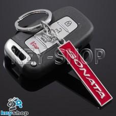 Металлический (красный) брелок для авто ключей Hyundai Sonata (Хундай Соната)