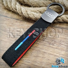 Брелок ключа JAC (ДЖАК) кожаный, замшевый (черный)  с карабином