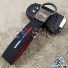 Кожаный замшевый (черный) брелок для авто ключей с логотипом Джип (Jeep) и хромированным карабином