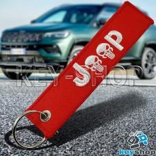 Брелок для ключа Jeep (Джип), красный, с кольцом (текстиль)