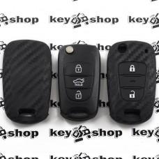Чехол (силиконовый, под карбон) для выкидного ключа KIA (КИА) 3 кнопки