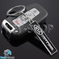 Металлический (черный) брелок для авто ключей KIA Optima (КИА Оптима)