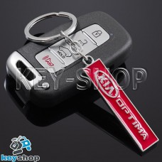 Металлический (красный) брелок для авто ключей KIA Optima (КИА Оптима)