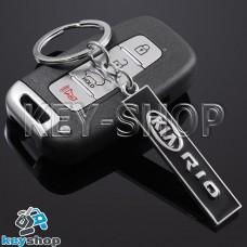 Металлический (черный) брелок для авто ключей KIA Rio (КИА Рио)