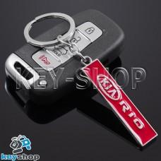 Металлический (красный) брелок для авто ключей KIA Rio (КИА Рио)