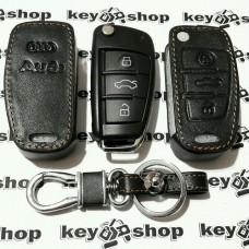 Чехол (кожаный) для выкидного ключа Audi (Ауди) 3 кнопки