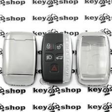 Чехол (серебристый, полиуретановый) для смарт ключа Land Rover (Ленд Ровер), кнопки с защитой