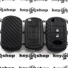 Чехол (силиконовый, под карбон) для выкидного ключа LAND ROVER (Ленд Ровер) - 3 кнопки