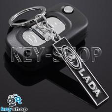 Металлический (черный) брелок для авто ключей Lada (Лада)
