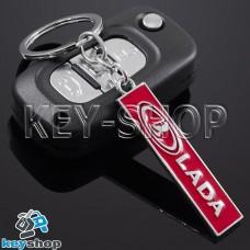 Металлический (красный) брелок для авто ключей Lada (Лада)