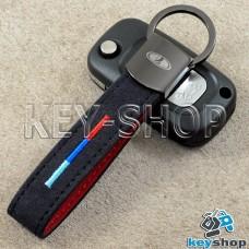 Кожаный замшевый (черный) брелок для авто ключей с логотипом  Lada (Лада) и хромированным карабином